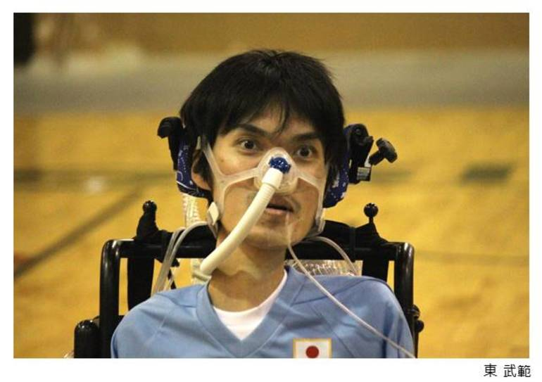 東武範選手